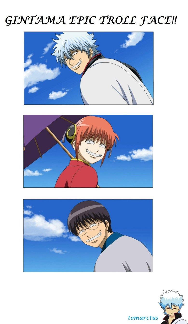 Epic Gintama Troll Face