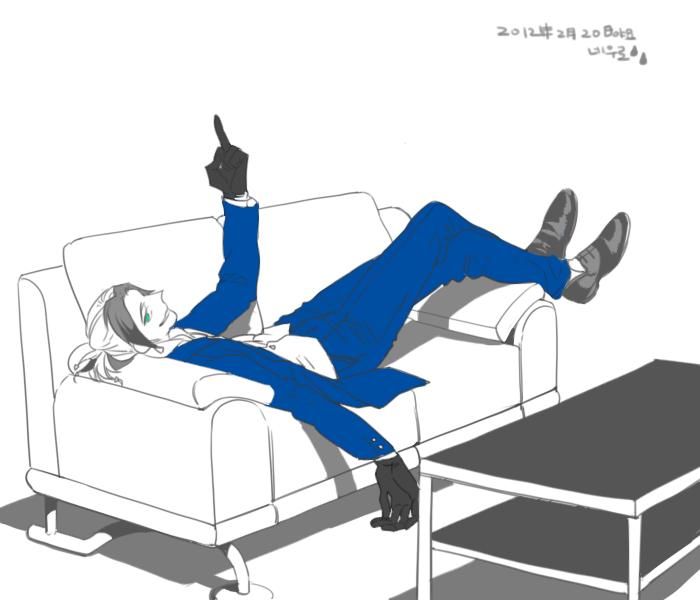 Sofa King Joke Youtube: I Am Sofa King Tired