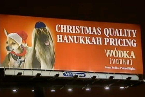 Merry Christmas, Jews!