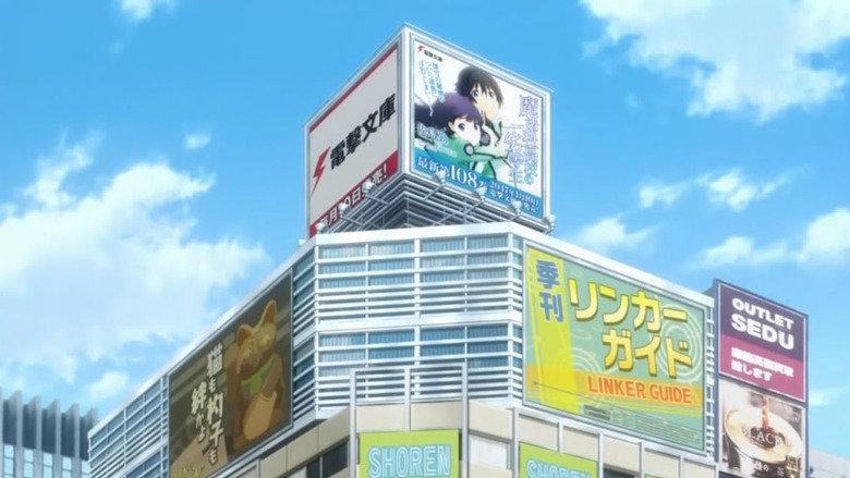 Random Anime Facts Part 11