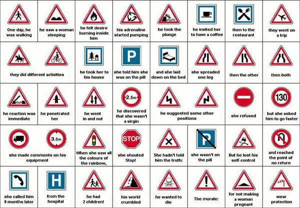 No sex signs funny