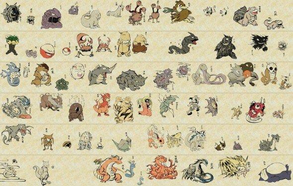 Traditional Japanese Style Pokemon
