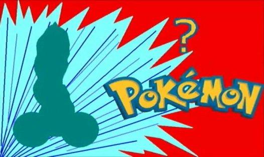 Whos That Pokemon?